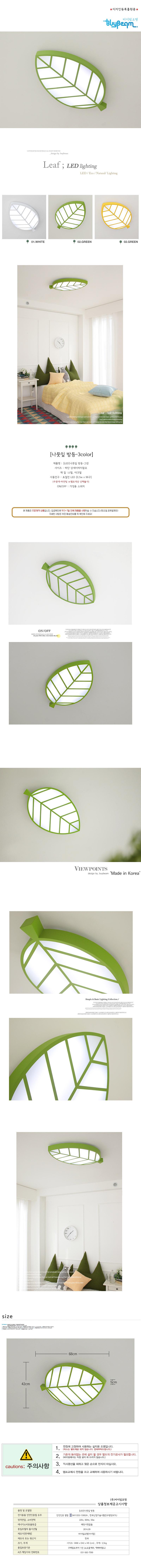 leaf_led_g.jpg